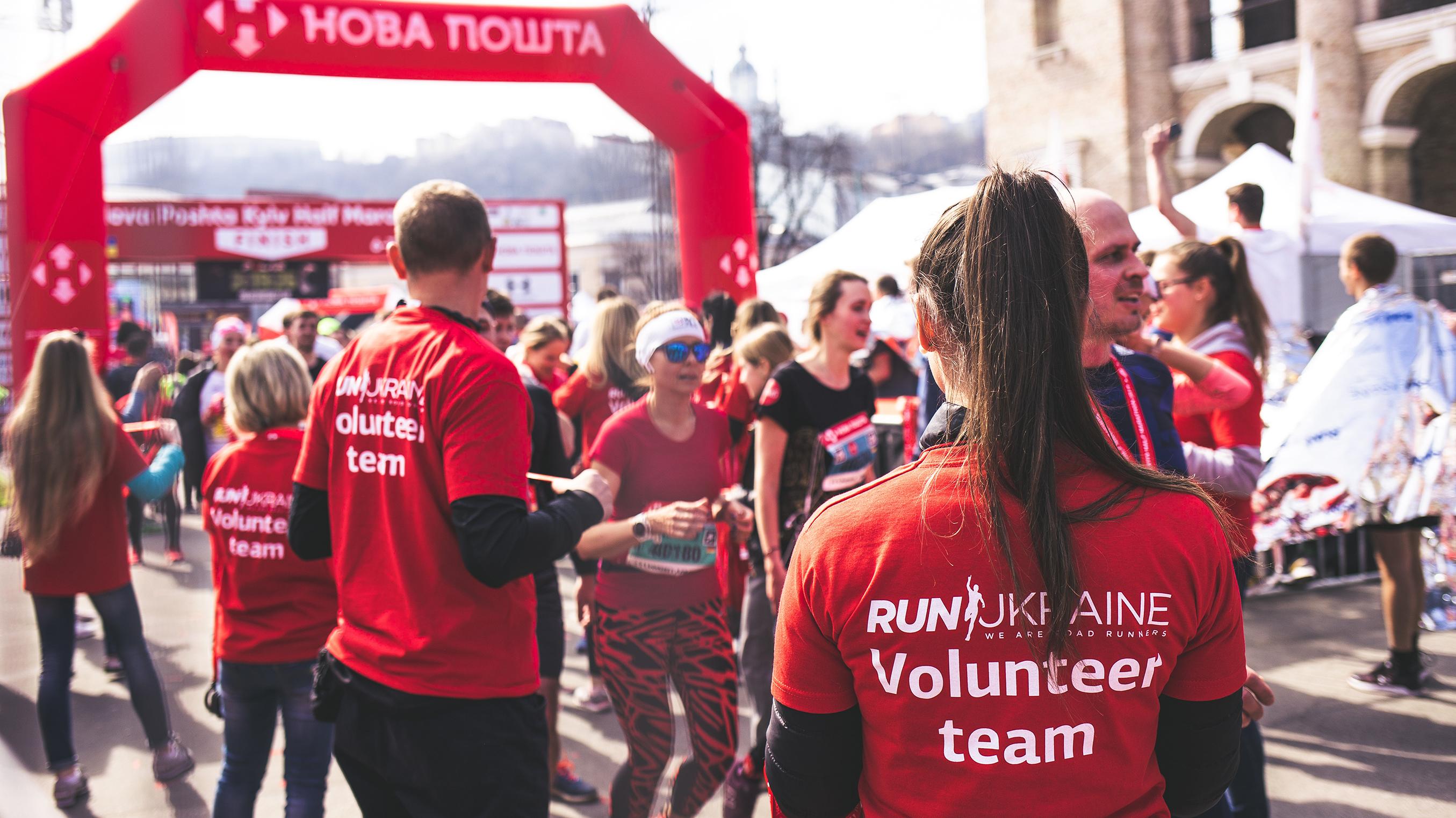 volunteer management best practice